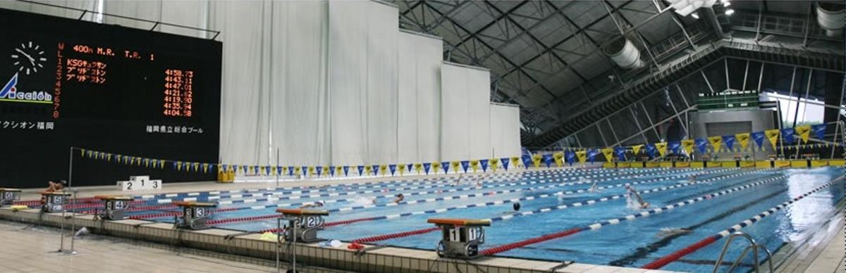 福岡水泳連盟